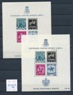 Rumänien Block 4 A+B  **     (zu87  ) Siehe Scan - 1918-1948 Ferdinand, Charles II & Michael