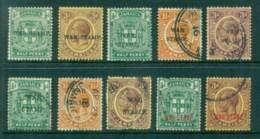 Jamaica 1916-19 War Tax Stamps (faults) FU/MLH - Jamaica (1962-...)