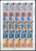 Anguilla 1977 Xmas, Opts Sheet MUH - Anguilla (1968-...)