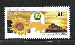 UKRAINE 2000 REGIONS UKRAINIENNES  YVERT N°381  NEUF MNH** - Ukraine