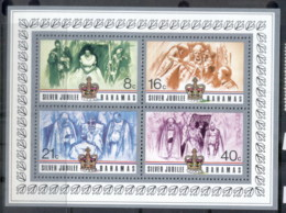 Bahamas 1977 QEII Silver Jubilee MS MUH - Bahamas (1973-...)