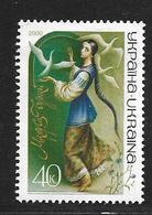UKRAINE 2000 FEMMES CELEBRES  YVERT N°377  NEUF MNH** - Ukraine