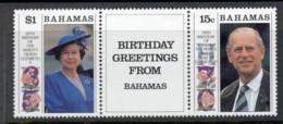 Bahamas 1991 QEII & Prince Phillip Birthday's Pr + Label MUH - Bahamas (1973-...)