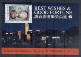 Bahamas 1997 Return Of Hong Kong To China , Shell MS MUH - Bahamas (1973-...)