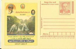 Meghdoot PC,Homi Bhabha,Motiff,2017,Five Falls, Kuttralam / Courtallam Waterfalls MGR Centenary & Actor Ms Jayalaitha - Nature