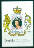 Dominica 1978 QEII Coronation, 25th Anniversary , Royalty MS MUH - Dominica (1978-...)