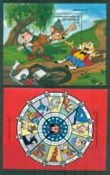 Dominica 1996 Disney, New Year Lunar Calendar 2xMS FU Lot79409 - Dominica (1978-...)