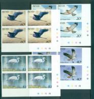 Nevis 1985 Birds IMPERF Cyl. Traffic Light Blks 4 MUH Lot68595 - St.Kitts And Nevis ( 1983-...)