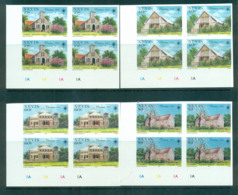 Nevis 1985 Xmas IMPERF Cyl. Blk 4 MUH Lot68489 - St.Kitts And Nevis ( 1983-...)