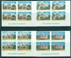 Nevis 1985 Xmas IMPERF Imprint Blk 4 MUH Lot68488 - St.Kitts And Nevis ( 1983-...)