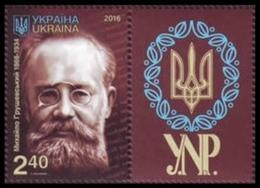 Ukraine 2016. #1531 MNH/Luxe.The First President Of Ukraine Mykhailo Hrushevsky. - Ukraine