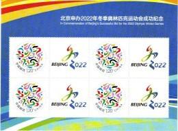 CHINA 2015 T10 Beijing Bid 2022 Winter Olympic Stamp Special Sheet - Winter 2022: Beijing