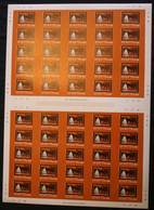 St Kitts 1985 Batik Art IMPERFORATE Sheets, 15c, 40c, 60c, $3, Issued 2/6/85, Ex Format International Liquidation Sale, - St.Kitts And Nevis ( 1983-...)