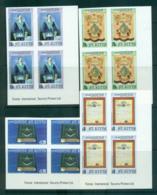 St Kitts 1985 Mt. Olive Masonic Lodge IMPERF Imprint Bk 4 MUH Lot68469 - St.Kitts And Nevis ( 1983-...)