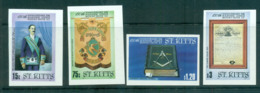 St Kitts 1985 Mt. Olive Masonic Lodge IMPERF MUH Lot68464 - St.Kitts And Nevis ( 1983-...)
