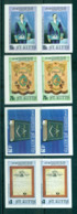 St Kitts 1985 Mt. Olive Masonic Lodge IMPERF Pair MUH Lot68465 - St.Kitts And Nevis ( 1983-...)