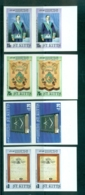 St Kitts 1985 Mt. Olive Masonic Lodge IMPERF Pair MUH Lot68467 - St.Kitts And Nevis ( 1983-...)