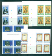 St Kitts 1985 Mt. Olive Masonic Lodge IMPERF Traffic Licht/Imprint Bk 6 MUH Lot68471 - St.Kitts And Nevis ( 1983-...)