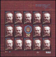 Ukraine 2016. #1531 MNH/Luxe. The First President Of Ukraine Mykhailo Hrushevsky. - Ukraine