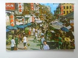 D161537  Hong Kong - Market Existing In The Open Street Kowloon - China  -stamp 1964 - Cina (Hong Kong)