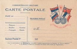 Rare Carte Postale Correspondance Militaire Franchise Militaire Avec Drapeaux - 1914-18