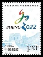 China 2015 T10 Beijing Sucessful Bid For 2022 Winter Olympic Game - Winter 2022: Beijing