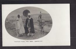 CPA ETHIOPIE - ABYSSINIE - Abyssinie - Prêtre Abyssin - TB PLAN TB PORTRAIT De 3 Hommes RELIGION - Etiopía