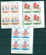 St Vincent 1985 Xmas IMPERF Imprint Blk 4 MUH Lot68534 - St.Vincent (1979-...)