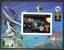 17.7.1977; Libyen - Telekommunikation - Planetensystem, Blockausgabe Nr. 29 B; Neu **, Los 50490 - Libyen