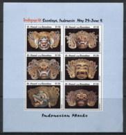 St Vincent 1993 Indonesian Masks Indopex '93 (surface Gum Marks) MUH - St.Vincent (1979-...)