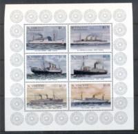St Vincent 1996 Ships, Sheetlet MUH - St.Vincent (1979-...)