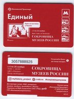 """Russia 2018 1 Ticket  Moscow Metro Bus Tramway Trolleybus The Exhibition """"Treasures Of Russia"""" - Subway"""