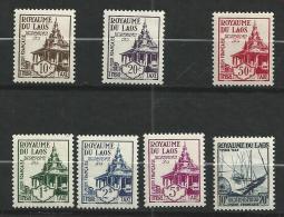"Laos Taxe YT 1 à 7 "" Taxes "" 1952-53 Neuf** - Laos"