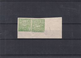 Tibet - Yvert 21 B ( * ) - En Paire - Valeur 40 Euros - - Andere-Azië