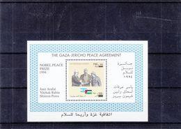 Palestine - Prix Nobel - BF Neuf ** - Arafat - Clinton - Perez - Palestine