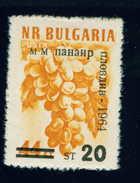 + 1537 Bulgaria 1964 XXI International Plovdiv Fair  ** MNH / FRUIT GRAPES / Mustermesse, Plovdiv Bulgarie Bulgarien - Bulgarie