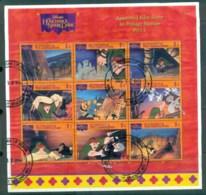 St Vincent Grenadines 1996 Disney, Hunchback Of Notre Dame, Sheetlet $1 (surface Scuffs) FU Lot79387 - St.Vincent & Grenadines