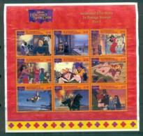 St Vincent Grenadines 1996 Disney, Hunchback Of Notre Dame, Sheetlet 30c FU Lot79386 - St.Vincent & Grenadines