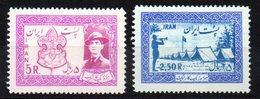 Serie Nº 865/6  Iran - Irán