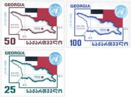 Ref. 157219 * NEW *  - GEORGIA . 1993. 1 ANIVERSARIO DE LA ADMISION DE GEORGIA EN LA ONU - Georgia