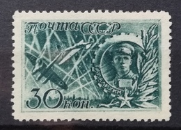 1943 RUSSIA SSSR USSR MNH NG Heroes Of WWII - Unused Stamps