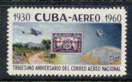 Caribbean Is 1960 Airmail 30th Anniv MUH - Cuba
