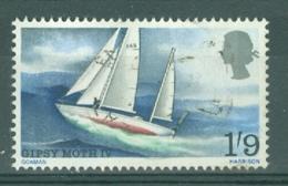 G.B.: 1967   Francis Chichester's World Voyage  Used - 1952-.... (Elizabeth II)