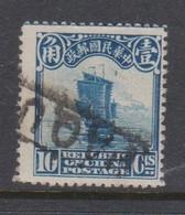 China Scott 230 1915 Junk 10c Blue, Used - Chine