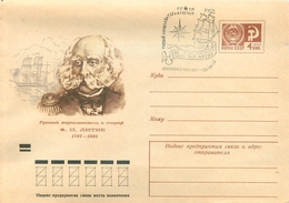 W30 USSR 1972 8409 Russian Navigator And Geographer F.P. Litke. 175 YEARS FROM THE BIRTHDAY - Polar Explorers & Famous People