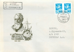 W30 USSR 1987 125 YEARS FROM THE BIRTHDAY N.М. Knipovich. Russian And Soviet Zoologist, Ichthyologist, Hydrobiologist An - Polar Explorers & Famous People