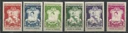"Cambodge YT 57 à 62 "" Couronnement "" 1956 Neuf** - Cambodia"