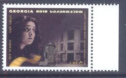 2018. Georgia, Cinema Actress Vashnadze, 1v,  Mint/** - Georgië
