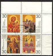 CY+ Zypern 1996 Mi 887-90 Orthodoxe Religion - Usati