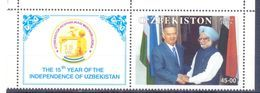 2006. Uzbekistan, Presidents Karimov And Maumohan Sing(india), 1v + Label, Mint/** - Uzbekistan